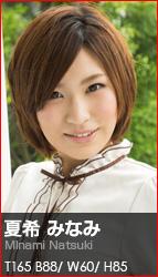 Minami Natsuki 121