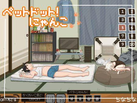 [ちなちな] ペットドット!にゃんこ (Ver20.08.04) [RJ136233]