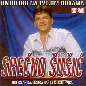 Srecko Susic - Diskografija 3 64746354_FRONT