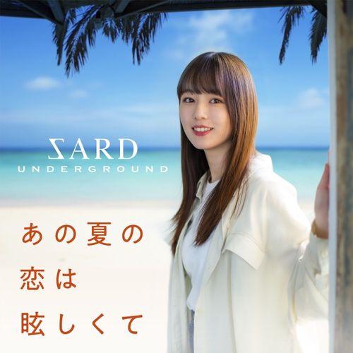 SARD UNDERGROUND – Ano Natsu No koi wa Mabushikute (Digital Single)