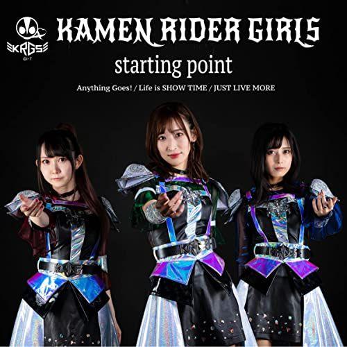 KAMEN RIDER GIRLS - starting point (Single)