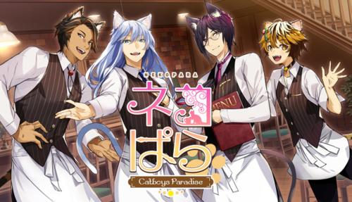 NEKOPARA – Catboys Paradise [Final]